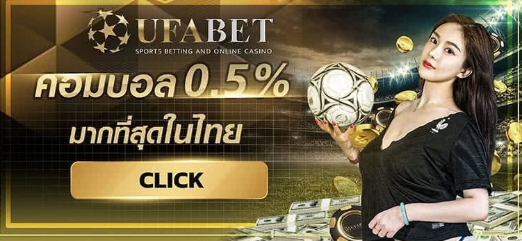 How to Choose A Reliable Sports Betting Website Perfect For YOU?